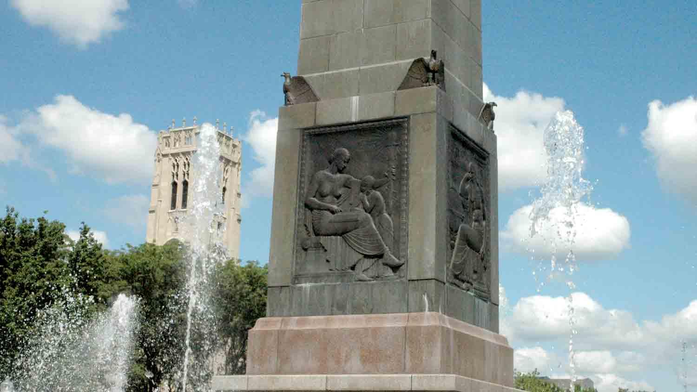 Veteran's Memorial Plaza 1